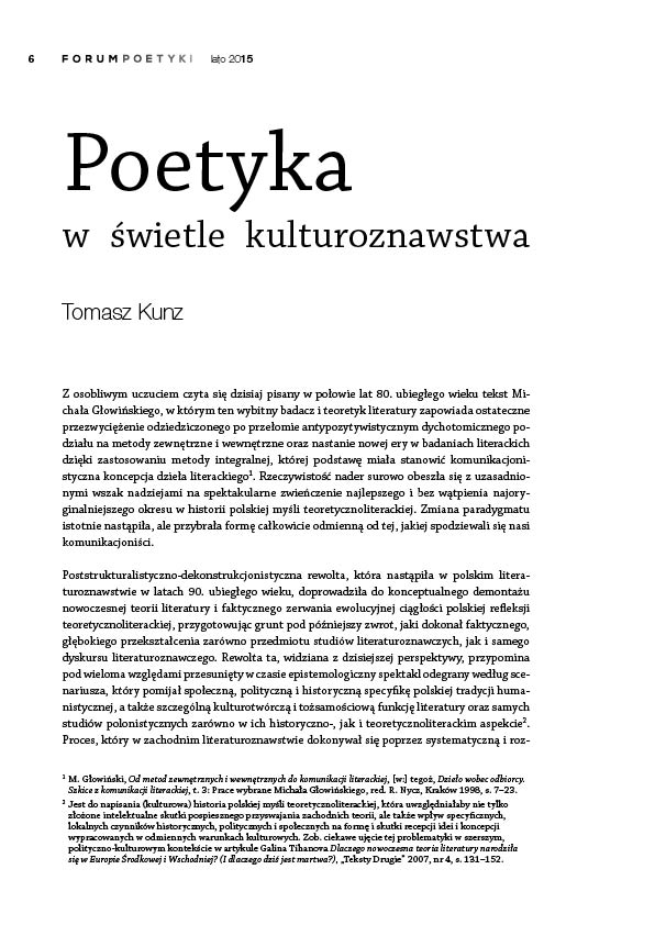 Poetyka w świetle kulturoznawstwa