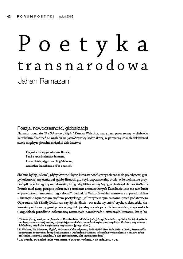 Poetyka transnarodowa
