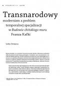 Transnarodowy modernizm a problem temporalnej spacjalizacji w Budowie chińskiego muru Franza Kafki