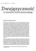 Dwujęzyczność w twórczości Jana Kochanowskiego