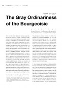 The Gray Ordinariness of the Bourgeoisie