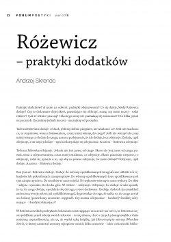 Różewicz – praktyki dodatków