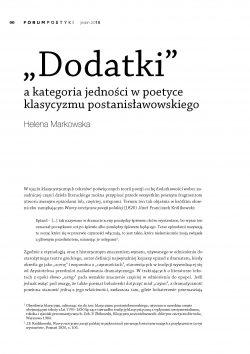 """""""Dodatki"""" a kategoria jedności w poetyce klasycyzmu postanisławowskiego"""