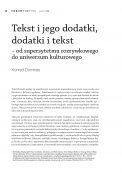 Tekst i jego dodatki, dodatki i tekst – od supersytetmu rozrywkowego do uniwersum kulturowego
