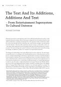 The Text And Its Additions, Additions And Text – From Entertainment Supersystem To Cultural Universe