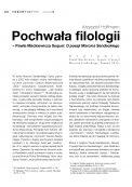 Pochwała filologii – Pawła Mackiewicza Sequel. O poezji Marcina Sendeckiego