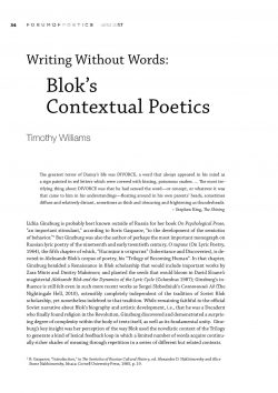 Writing Without Words: Blok's Contextual Poetics