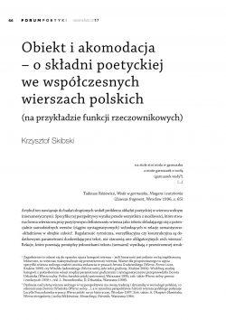 Obiekt i akomodacja – o składni poetyckiej we współczesnych  wierszach polskich (na przykładzie funkcji rzeczownikowych)