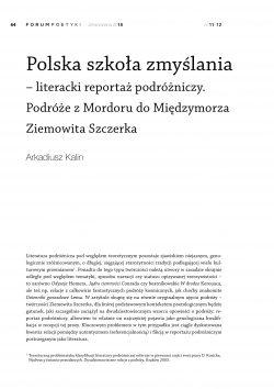 Polska szkoła zmyślania – literacki reportaż podróżniczy. Podróże z Mordoru do Międzymorza Ziemowita Szczerka