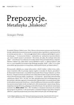 """Prepozycje. Metafizyka """"bliskości"""""""
