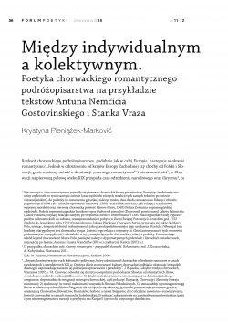 Między indywidualnym a kolektywnym. Poetyka chorwackiego romantycznego podróżopisarstwa na przykładzie tekstów Antuna Nemčicia Gostovinskiego i Stanka Vraza