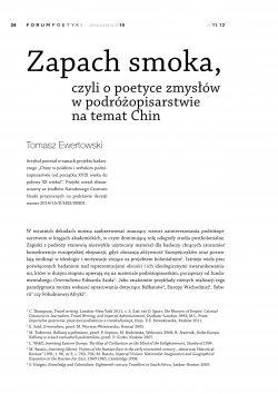 Zapach smoka, czyli o poetyce zmysłów w podróżopisarstwie na temat Chin