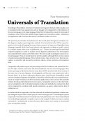 Universals of Translation