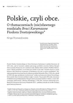 Polskie, czyli obce. O tłumaczeniach (nie)sławnego rozdziału Braci Karamazow Fiodora Dostojewskiego