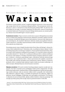 Wariant