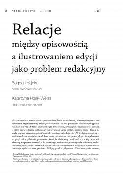 Relacje między opisowością a ilustrowaniem edycji jako problem redakcyjny