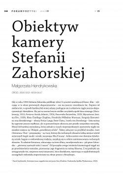 Obiektyw kamery Stefanii Zahorskiej